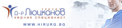 Лапароскопско лечение на хирургични болести